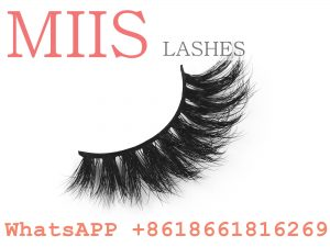 fashsionable 3d invisible band mink lashes