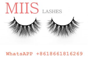 discount private 3d mink lashes