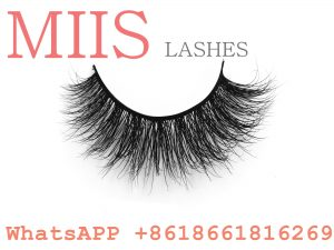 best sellers mink eyelash
