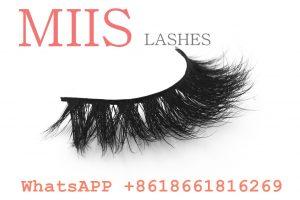 false eyelashes mascara factory