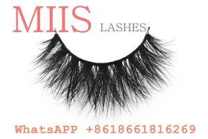 wholesale mink fur eyelash